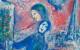 chagall-il-colore-dei-sogni