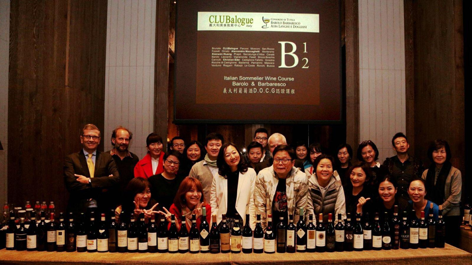 italian-wine-week-taiwan-2
